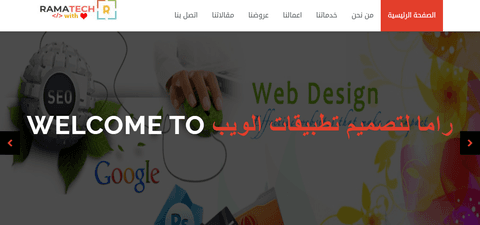 موقع لشركة برمجيات