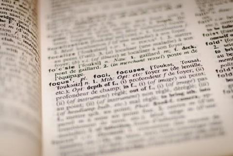 ترجمة الوثائق الفنية المتعلقة بهندسة التشييد وادارة المشروعات  من العربية للانجليزية والعكس