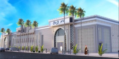 قصر أفراح