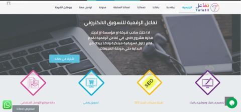 موقع تسويق الكتروني