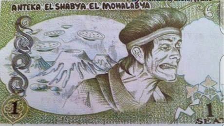 تذكرة  (مسرحية تخاريف ) للفنان محمد صبحي