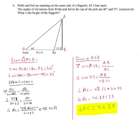 حل شيتات رياضيات
