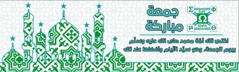 من أعمالي الإسلامية