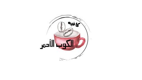 شعار من خلال دمج العناصر