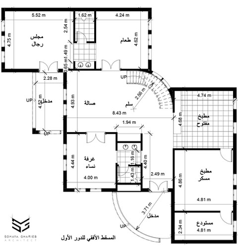 مخطط معماري لفيللا