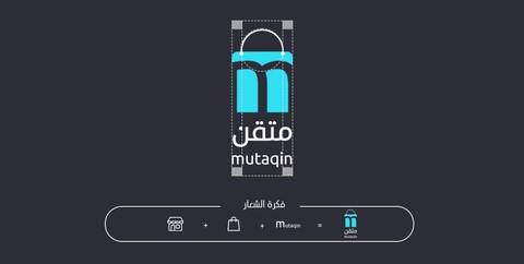 تصميم شعار متقن