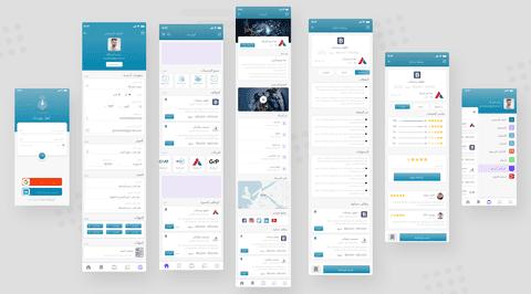 تصميم تطبيق للبحث عن عمل