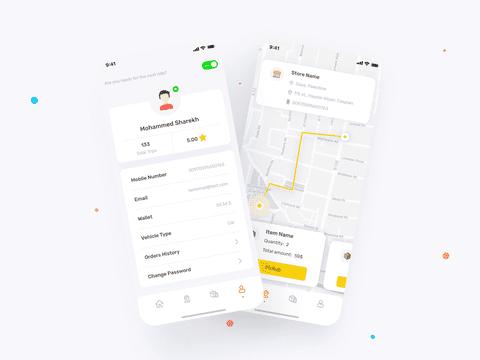 تطبيق توصيل طلبات (الخاص بالسائق)