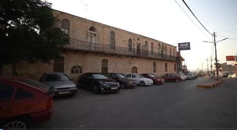 بيت عبد الله الجودة أو ما يسمى في بلدية إربد حوش أو حارة الجودة