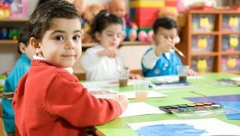 صياغة إعلان لمدرسة أطفال