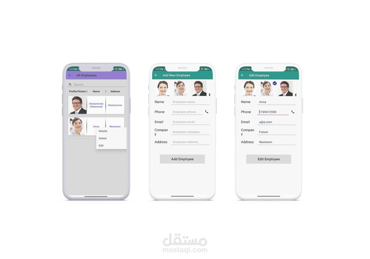 تطبيق بيانات الموظفين