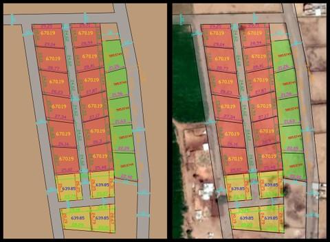 تقسيم أراضي إلى قطع متساوية المساحة