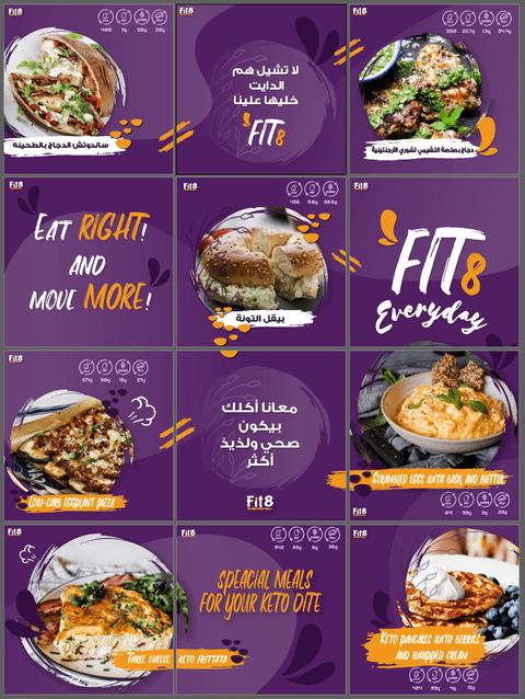تصميم بوستات سوشال ميديا لمطعم