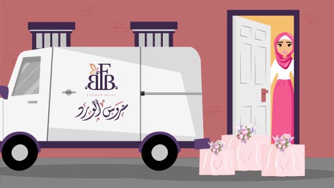 موشن جرافيك لشركة خاصة بنقل دبش العروس