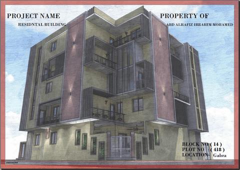 تصميم مبنى سكني معماري وإنشائي
