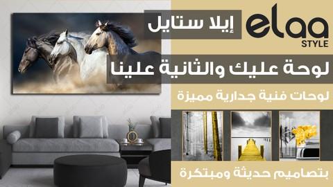 تصميم لحمله اعلانية علي جوجل والاسناب وتويتر