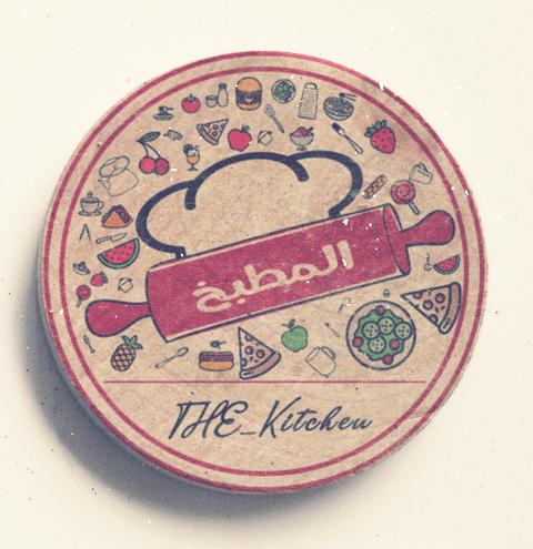 تصميم لوجو بإسم المطبخ