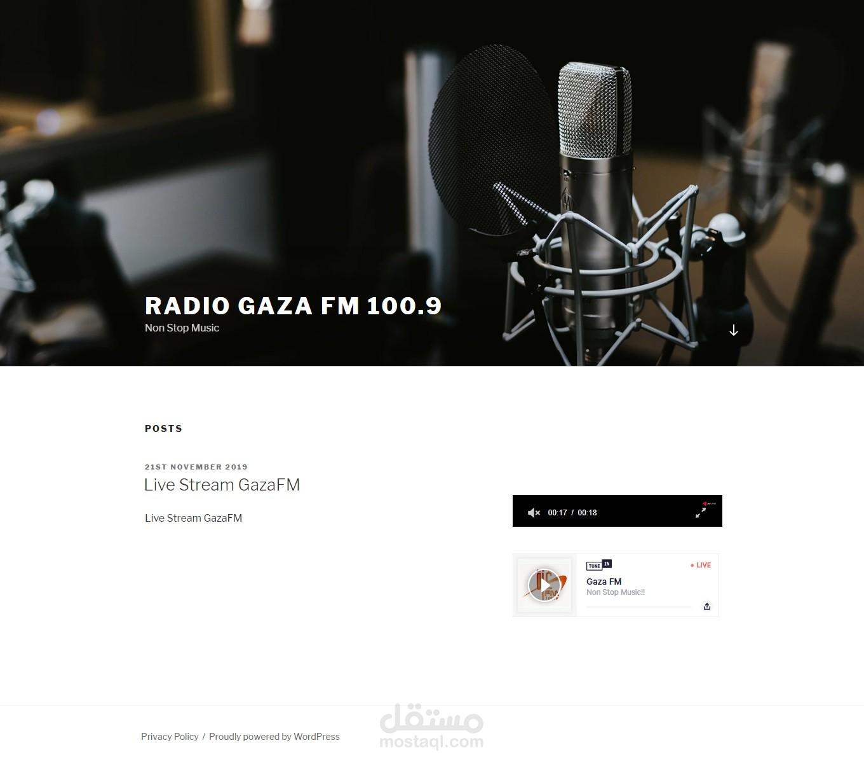 موقع غزة اف ام