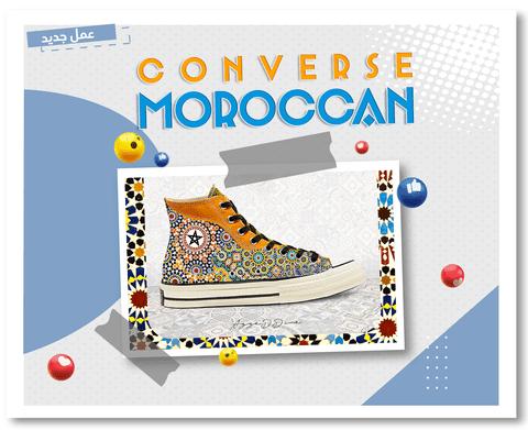 تصميم حذاء بطابع مغربي