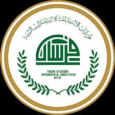 بروفايل مؤسسة فرسان الاستدامة - السعودية