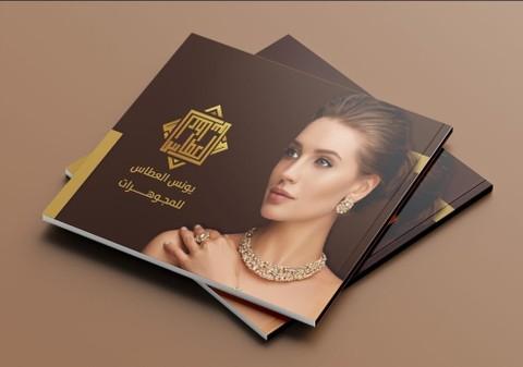 كتابة محتوى وتصميم بروفايل شركة العطاس للمجوهرات