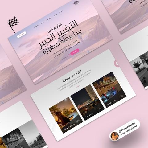 موقع لشركة تأجير دراجات سعودية