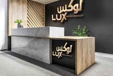 شعار LUX MEDIA GROUP