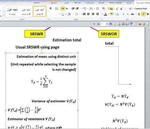 كتابة معادلات احصائية على برنامج الوورد بسرعة و كفائة و بدون أخطاء