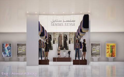 واجهة محل ملابس  بـ مول في الكويت