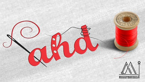Logo design Fahd