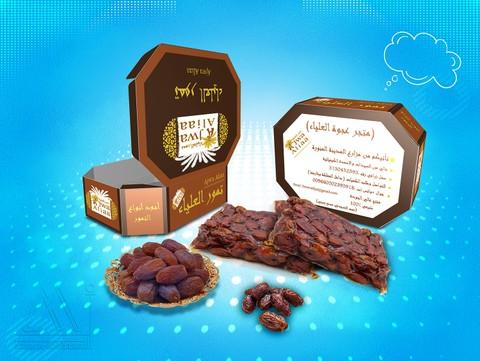 عبوة تمور العلياء_ Ajwa-Aliaa 1