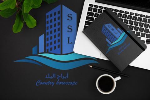 تصميم شعار احترافي لشركة عقارات