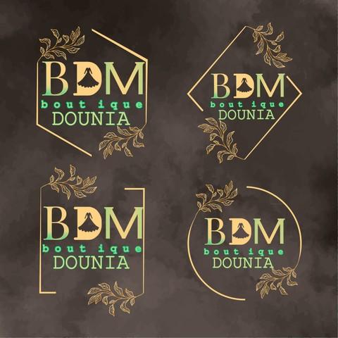 شعار لمحل الملابس المغربية