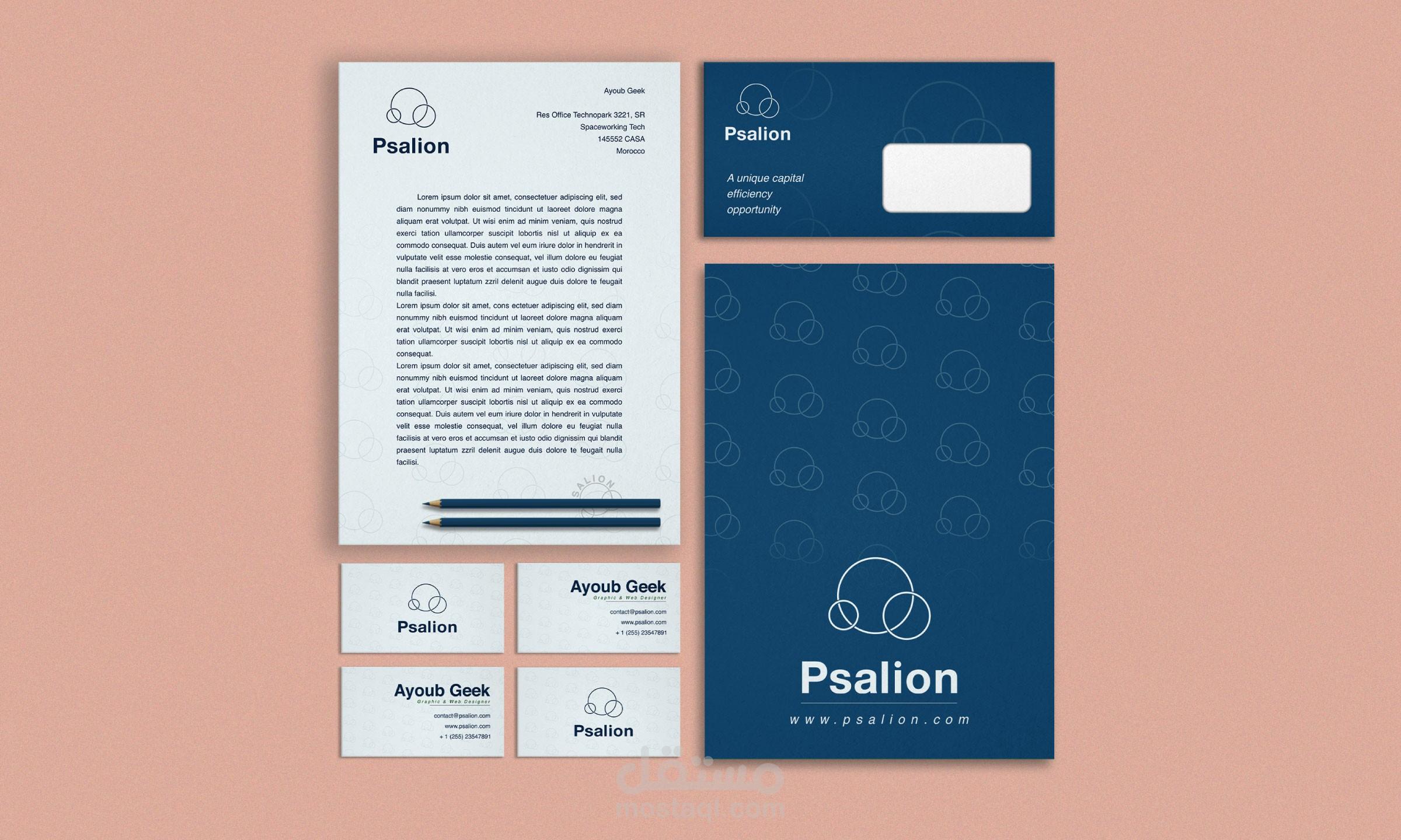 تصميم هوية بصرية لعلامة تجارية