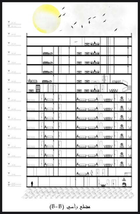 برج سكني