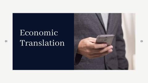 ترجمة إقتصادية Economic translation