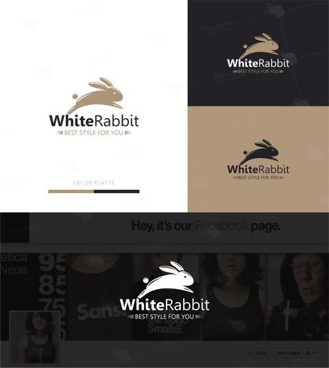 شعار لشركة ( White Rabbit ) لتصنيع الملابس بمصر