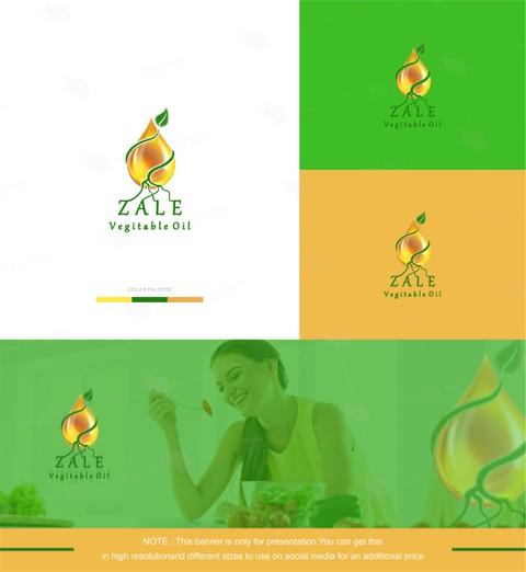 شعار لمصنع ( Zale ) بالهند