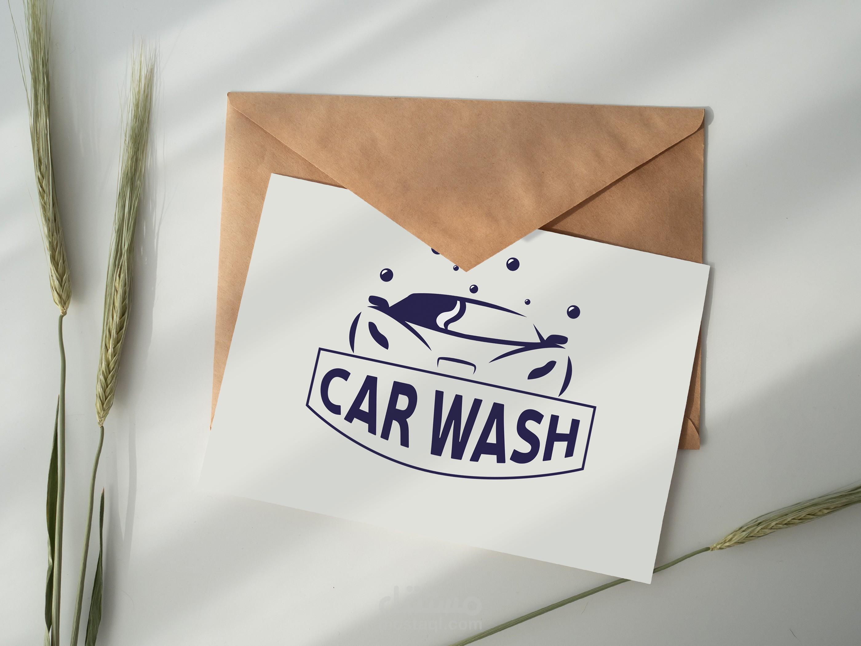 شعار car wash لمغسلة سيارات