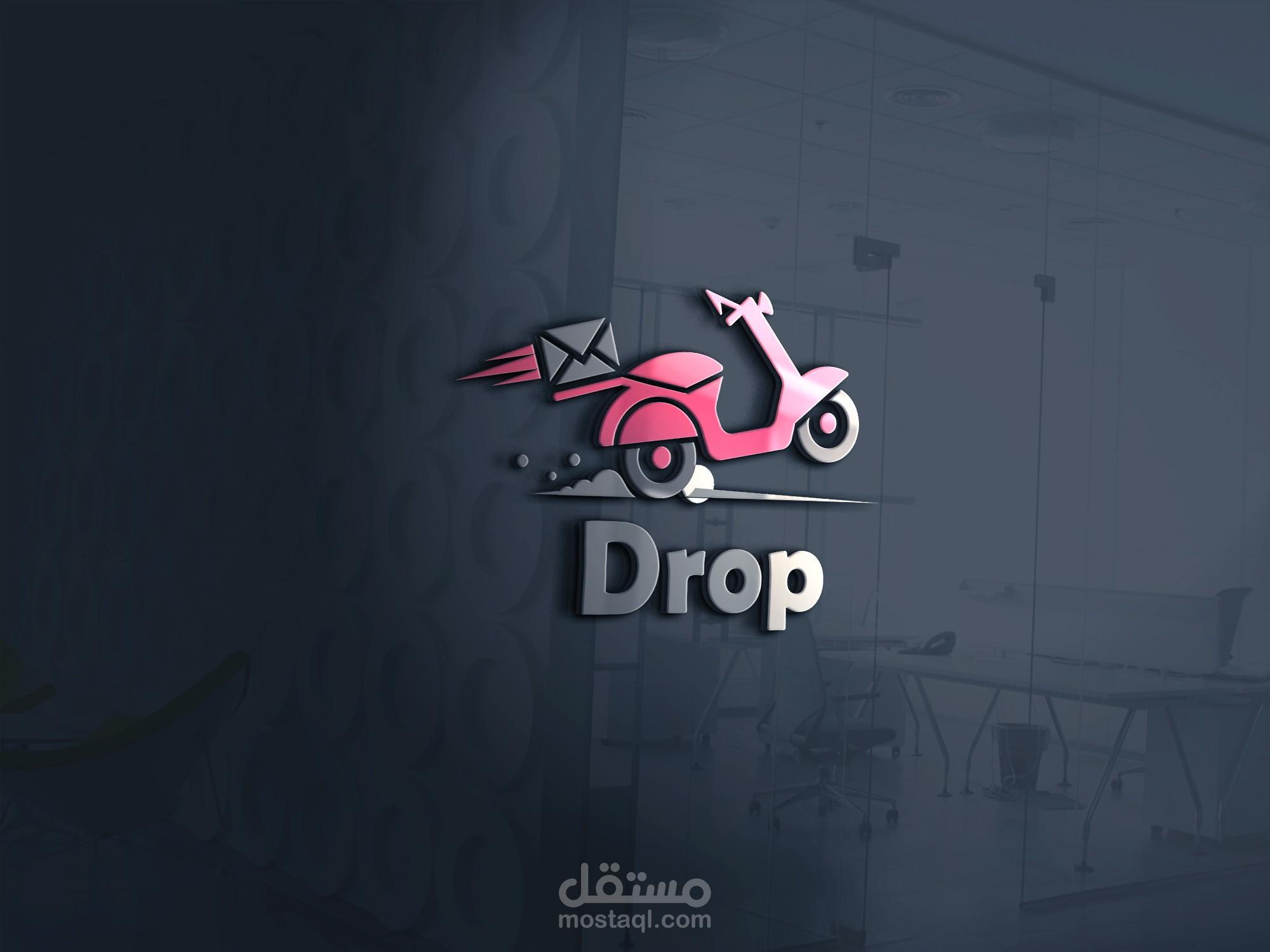 شعار Drop