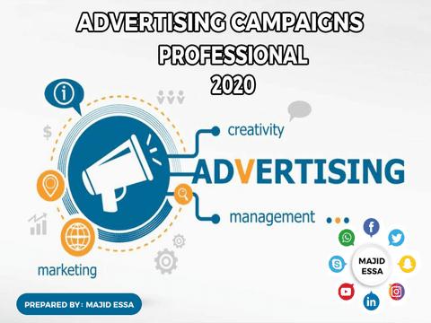 إطلاق الحملات التسويقية الممولة الإحترافية