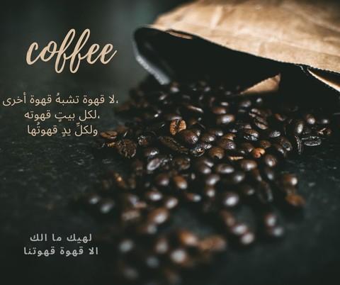 تصميم صور باستخدام الكانفا