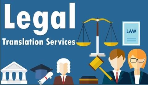 نموذج ترجمة قانونية