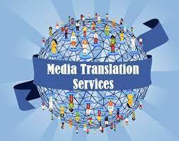 نماذج ترجمة اعلامية