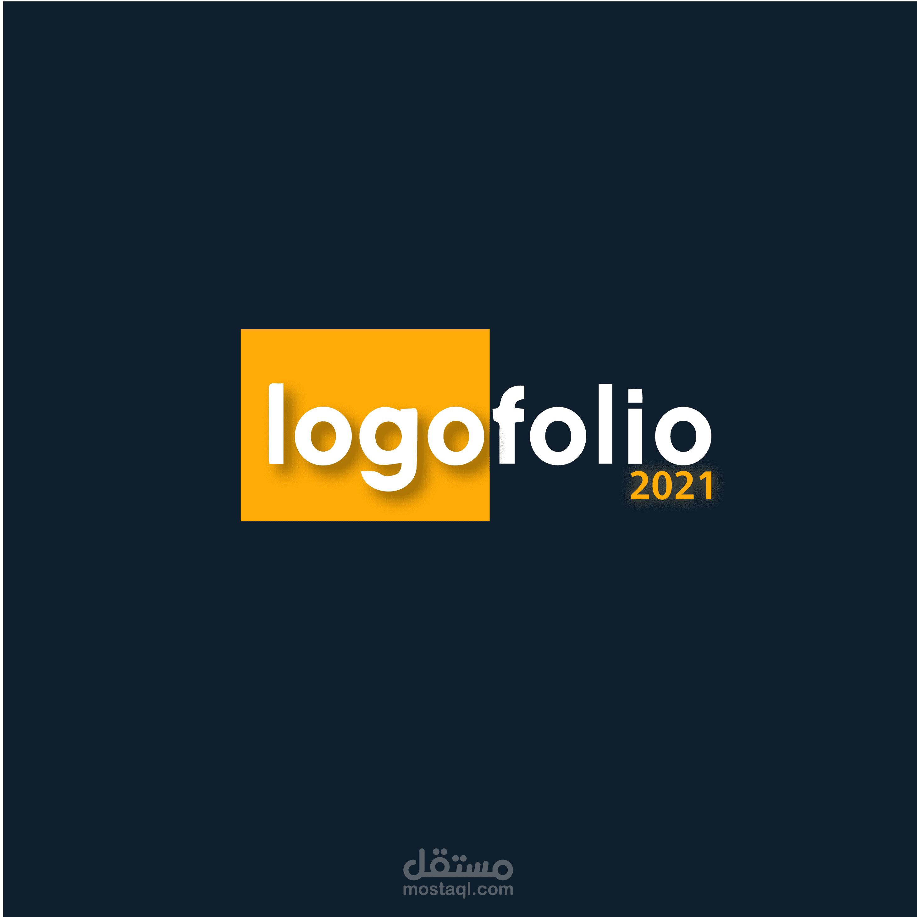 Logofolio ( مجموعة تصاميم شعارات متنوعة )