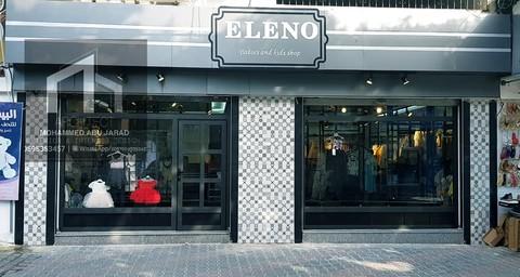 تصميم محل ملابس إلينو