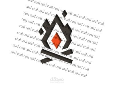 تصميم شعار لشركة فحم