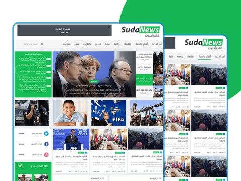 SudaNews