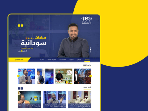 Sudani24 TV