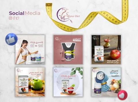 سوشيال ميديا - تصميم إعلان
